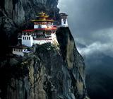 Buthán